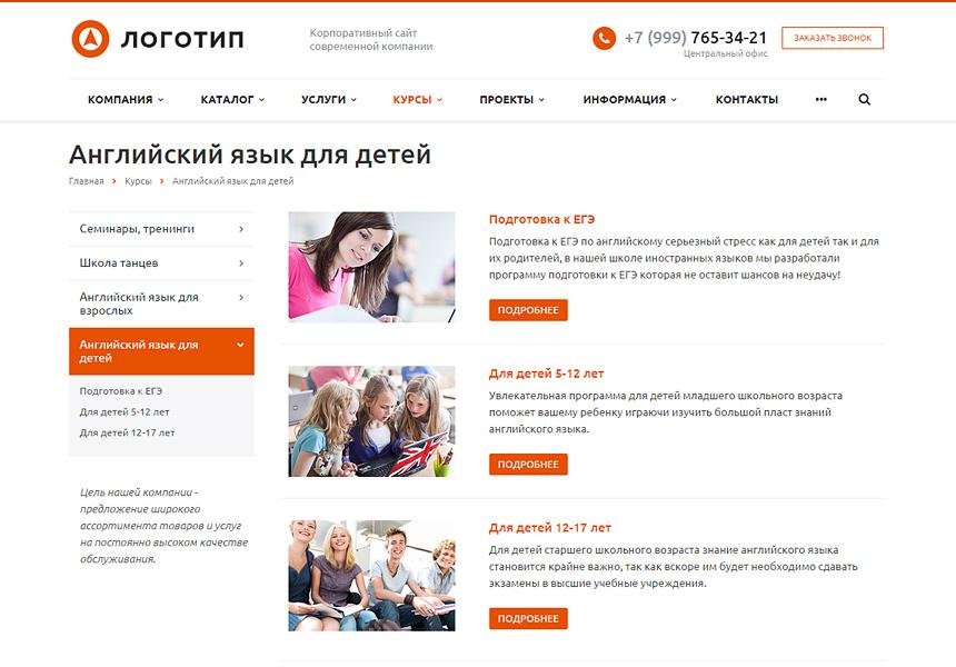 katalog-saytov-dlya-vzroslih-trenersha-na-huyu